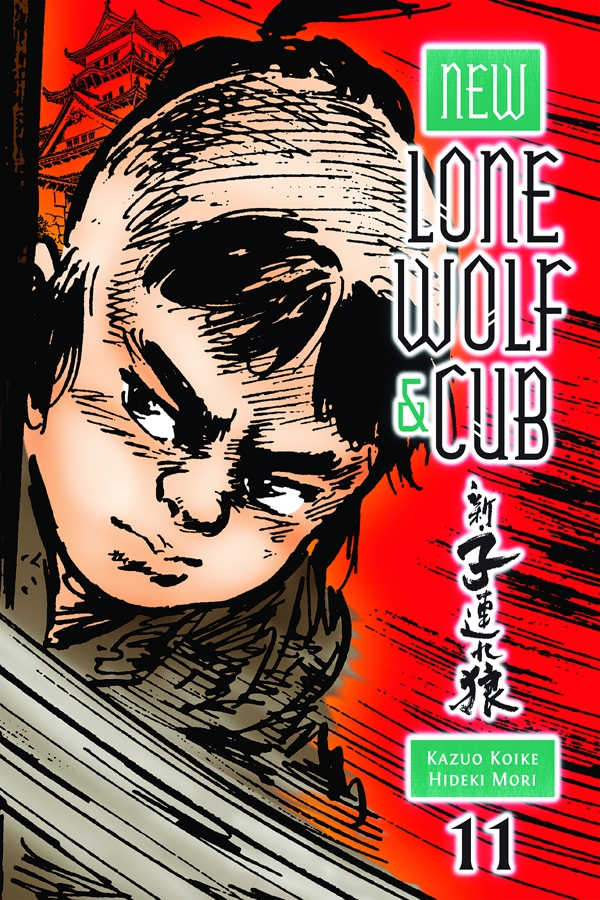 New Lone Wolf And Cub Vol.11