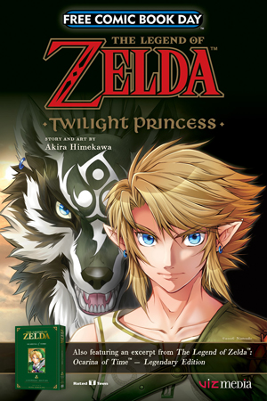 FCBD 2017 VIZ LEGEND ZELDA TWILIGHT